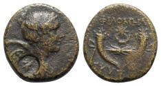 Ancient Coins - Phrygia, Philomelion, late 2nd-1st centuries BC. Æ
