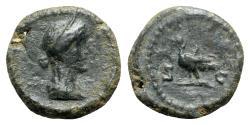Ancient Coins - Anonymous issues, temp. Domitian to Antoninus Pius, 81-161. Æ Quadrans - Venus / Dove