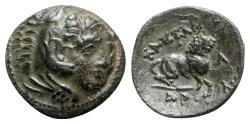 Ancient Coins - Kings of Macedon, Kassander (316-297 BC). Æ