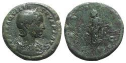 Ancient Coins - Aquilia Severa (Augusta, 220-222). Æ Dupondius. Rome.  R/ Laetitia  VERY RARE