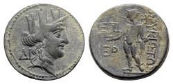Ancient Coins - Cilicia, Korykos, 1st century BC. Æ