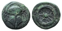 Ancient Coins - Thrace, Mesambria, c. 275/50-175 BC. Æ 15mm. Crested Corinthian helmet