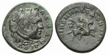 Ancient Coins - Macedon, Koinon of Macedon. Pseudo-autonomous issue. Time of Gordian III (238-244). Æ 26mm