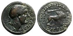 Ancient Coins - Koinon of Macedon. Pseudo-autonomous issue, time of Gordian III (238-244). Æ