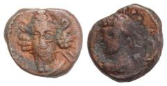 Ancient Coins - Kings of Elymais, Orodes IV (c. AD 150-200). Æ Drachm