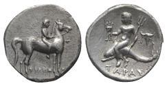 Ancient Coins - ITALY, CALABRIA, Tarentum. Circa 272-240 BC. AR Nomos. Phi- and Philemenos, magistrates. Bucranium