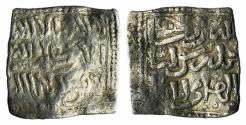 Ancient Coins - Islamic, al-Maghreb (North Africa). Almohads (al-Muwahhidun). Anonymous issues, 11th century. AR Square Dirham. In the name of al-Mahdi