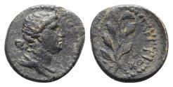 Ancient Coins - Seleucis and Pieria, Antioch. Pseudo-autonomous issue, tiime of Nero (54-68). Æ