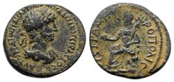 Ancient Coins - Hadrian (117-138). Decapolis, Petra. Æ