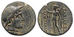 Ancient Coins - Seleukid Kings, Alexander I Balas (152-145 BC). Æ
