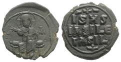 Ancient Coins - Anonymous Folles. Time of Constantine IX, circa 1042-1055. Æ Follis NICE !!