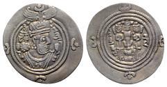 Ancient Coins - Sasanian Kings of Persia. Khusrau II (590-628). AR Drachm - ST (Istakhr - Persepolis)