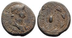 Ancient Coins - Kings of Commagene, Iotape (AD 38-72). Æ