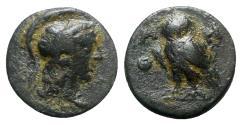 Ancient Coins - Attica, Athens. Pseudo-autonomous issue, c. AD 120-175. Æ