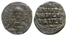 Ancient Coins - Anonymous, time of Basil II and Constantine VIII, c. 1020-1028. Æ 40 Nummi