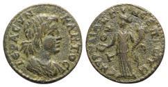 Ancient Coins - Ionia, Smyrna. Pseudo-autonomous issue, mid 3rd century AD. Æ - M. Aurelius Philetus Hippicus, magistrate