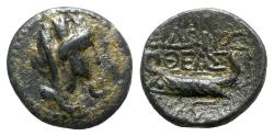 Ancient Coins - Phoenicia, Sidon. Time of Vespasian (69-79). Æ - Tyche / Galley
