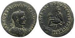 Ancient Coins - Philip I (244-249). Commagene, Samosata. Æ - R/ Tyche seated