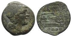 Ancient Coins - ROME REPUBLIC. Anonymous, Rome, c. 91 BC. Æ Triens
