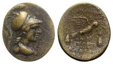 Ancient Coins - Phrygia, Apameia, c. 88-40 BC. Æ - Andronikos, son of Alkios (?), magistrate