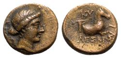 Ancient Coins - Aeolis, Kyme, c. 250 BC. Æ - Lesbios, magistrate
