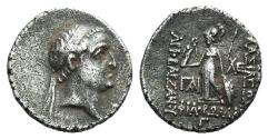 Ancient Coins - Kings of Cappadocia, Ariobarzanes I (96-63 BC). AR Drachm. RY 4 (93/2 BC). R/ Athena