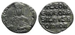 Ancient Coins - Leo VI (886-912). Æ 40 Nummi - Constantinople