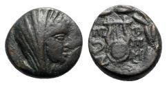 Ancient Coins - Boeotia, Thespiai, c. 210 BC. Æ - Veiled head / Chelys