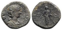 Ancient Coins - Herennia Etruscilla (Augusta, 249-251). Æ Sestertius - Rome - R/ Fecunditas
