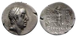 Ancient Coins - Kings of Cappadocia, Ariobarzanes I Philoromaios (96-63 BC). AR Drachm