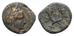 Ancient Coins - Kings of Nabataea. Aretas IV (9 BC-AD 40). Æ 12mm. R/ Crossed cornucopias; monogram between