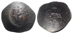 Ancient Coins - Isaac II (First reign, 1185-1195). BI Trachy - Constantinople