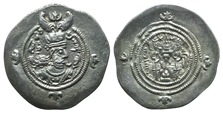 Ancient Coins - Sasanian Kings of Persia. Khusrau II (590-628). AR Drachm. BBA (the Court), year 33 (622/3).