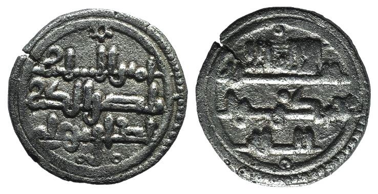 World Coins - Islamic, Almoravids. Ishaq bin Ali (AH 540-541 – AD 1145-1146). AR Quirat