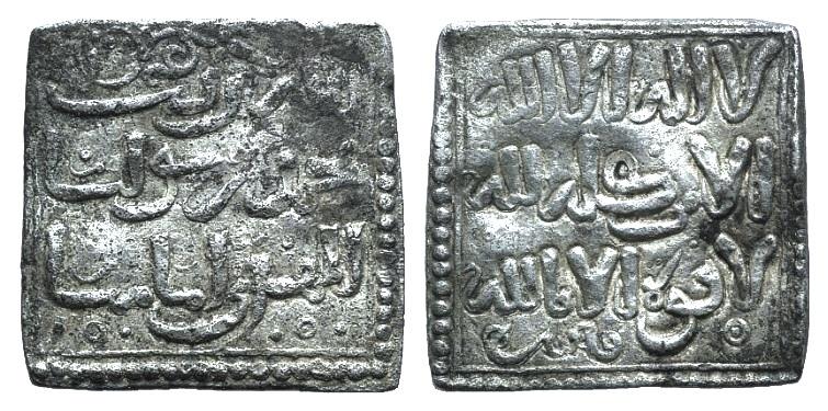 World Coins - Islamic, al-Maghreb. Almohads (al-Muwahhidun), Anonymous, AH 550s-668 / AD 1160s-1269. AR Dirhem. Fez mint