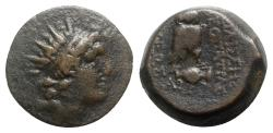 Ancient Coins - Seleukid Kings, Kleopatra Thea & Antiochos VIII (125-121 BC). Æ