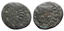 "Ancient Coins - Vespasian (69-79). Æ Quadrans - ""Judaea Capta"" commemorative. Rome - Palm tree / Vexillum - RARE"