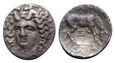 Ancient Coins - Thessaly, Larissa, late 4th-early 3rd century BC. AR Hemidrachm