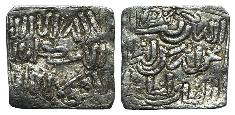 World Coins - CRUSADER. Spain .La Reconquista. AR.Dirhem. Christain imitation after a square dirhem of the Muwahhids of Spain and North Africa