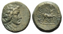 Ancient Coins - Kings of Bithynia, Prusias II (182-149 BC). Æ 20mmR/ Centaur