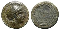 Ancient Coins - Ionia, Priene, c. 240-170 BC. Æ - Aiant…, magistrate