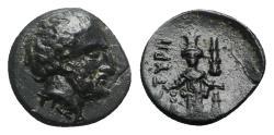 Ancient Coins - Mysia, Astyra. Tissaphernes (c. 400-395 BC). Æ