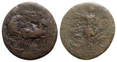 Ancient Coins - Germanicus (died AD 19). Æ Dupondius - Rome