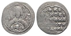Ancient Coins - Michael VII Ducas (1071-1078). AR 2/3 Miliaresion. Constantinople. Bust of Virgin Mary,  medallion with the face of the Holy Infant