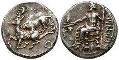 Ancient Coins - Cilicia. Tarsos. Mazaios, Satrap of Cilicia 361-334 BC. AR Stater R/ Lion attacking stag; Aramaic legend above.