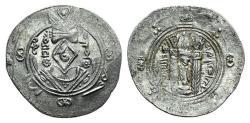 Ancient Coins - Abbasid Governors of Tabaristan, Sulaimān (PYE 136-138 / AH 171-173 / AD 787-789). AR Hemidrachm. Dated PYE 137 (AH 172 / AD 788).