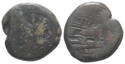 Ancient Coins - ROME REPUBLIC PAE series, Rome, c. 169-158 BC. Æ As Janus R/ Prow