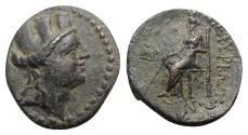 Ancient Coins - Cilicia, Zephyrion, 1st century BC. Æ - Tyche / Tyche
