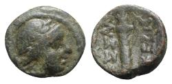 Ancient Coins - Macedon, Thessalonica, c. 187-31 BC. Æ - Artemis / Bow and quiver