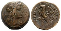 Ancient Coins - Ptolemaic Kings of Egypt, Ptolemy VI (Second sole reign, 163-145 BC). Æ
